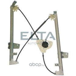 Подъемное устройство для окон (ELTA Automotive) ER4071