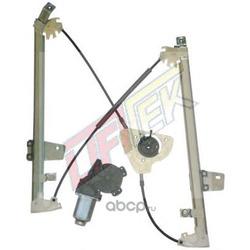 Подъемное устройство для окон (Lift-tek) LTDN96L
