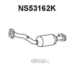 Катализатор (VENEPORTE) NS53162K