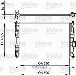 Радиатор, охлаждение двигателя (Valeo) 735118