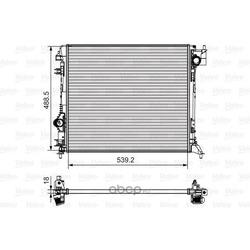 Радиатор, охлаждение двигателя (Valeo) 735625