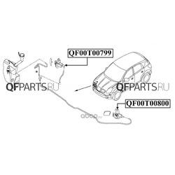 Форсунка омывателя фары (QUATTRO FRENI) QF00T00800