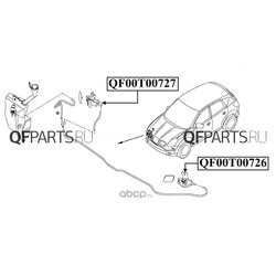 Форсунка омывателя фары (QUATTRO FRENI) QF00T00727