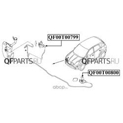 Форсунка омывателя фары (QUATTRO FRENI) QF00T00799