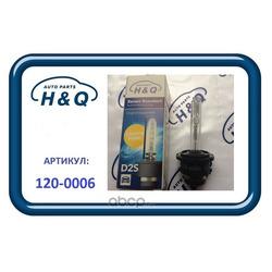 Лампа газоразрядная (H&Q) 1200006