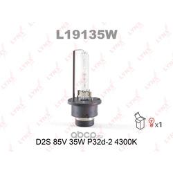 Лампа газоразрядная (LYNXauto) L19135W