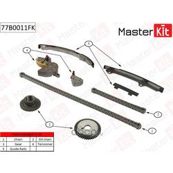 Комплект цепи ГРМ (MasterKit) 77B0011FK