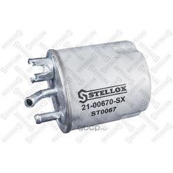 Топливный фильтр (Stellox) 2100670SX