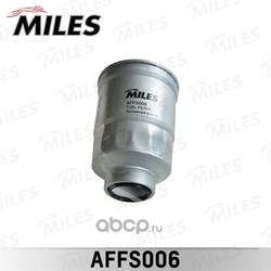 Фильтр топливный (Miles) AFFS006