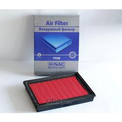 Фильтр воздушный (Nac) 77135