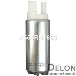 Бензонасос электрический (Delon) A555RN1660
