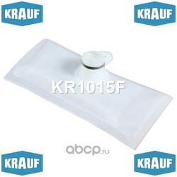 Сетка-фильтр для бензонасоса (Krauf) KR1015F