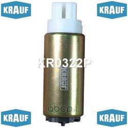 Бензонасос электрический (Krauf) KR0322P