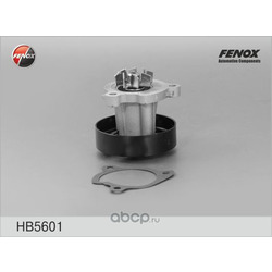 Насос водяной (FENOX) HB5601