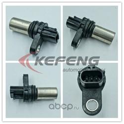 Датчик коленчатого вала (Kefeng) KF02174