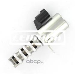 Регулирующий клапан, выставление распределительного вала (SMPE) LCS600