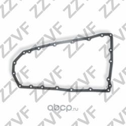 Прокладка поддона АКПП (ZZVF) ZVBZ0288