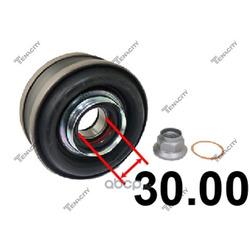 Подшипник подвесной карданного вала (Tenacity) ACBNI1011