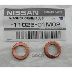 Заглушка резиновая (NISSAN) 410988J000