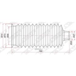Пыльник рулевой рейки (Sat) ST4553560010