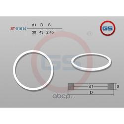 Тефлоновое кольцо 39*43*2,45 (GS) ST01614