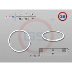 Тефлоновое кольцо 33,6*36,1*1,9 (GS) ST01650
