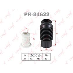 Защитный комплект амортизатора универсальный (LYNXauto) PR84622