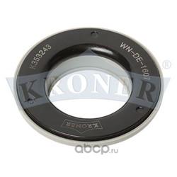 Деталь (Kroner) K353243