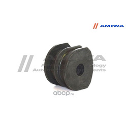 Втулка заднего стабилизатора (Amiwa) 0324855