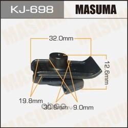Клипса (пластиковая крепежная деталь) (Masuma) KJ698