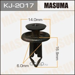 Клипса (пластиковая крепежная деталь) (Masuma) KJ2017