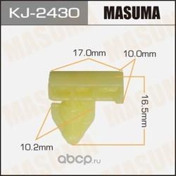 Клипса крепежная (Masuma) KJ2430