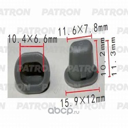 Клипса пластмассовая (PATRON) P370518