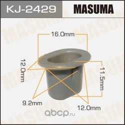 Клипса автомобильная (автокрепеж) (упаковка 50 шт, цена за 1 шт) (Masuma) KJ2429
