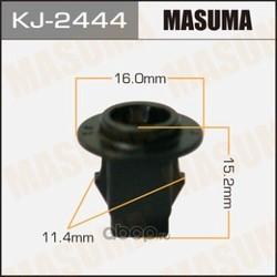 Клипса автомобильная (автокрепеж) (упаковка 50 шт, цена за 1 шт) (Masuma) KJ2444