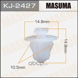 Клипса (пластиковая крепежная деталь) (Masuma) KJ2427