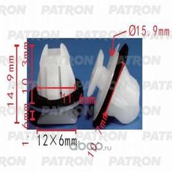 Клипса пластмассовая (PATRON) P370302