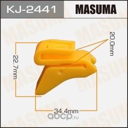Клипса автомобильная (автокрепеж) (упаковка 50 шт, цена за 1 шт) (Masuma) KJ2441