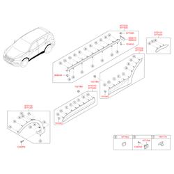 Эмблема декоративная пластиковая (Hyundai-KIA) 863002W010