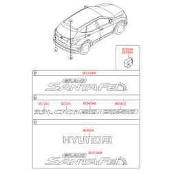 Эмблема декоративная пластиковая (Hyundai-KIA) 86323B8000