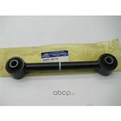 Штанга подвески (Hyundai-KIA) 552502W110
