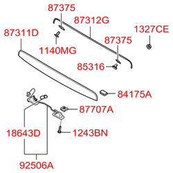Фонарь подсветка номерного знака (Hyundai-KIA) 925012B001