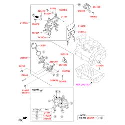 Уплотнительное кольцо масляного фильтра (Hyundai-KIA) 263453C702