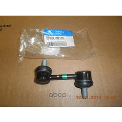 Стойка стабилизатора (Hyundai-KIA) 555302W110