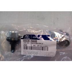 Стабилизатор (Hyundai-KIA) 5553026600