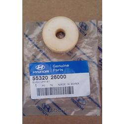 Сайлентблок (Hyundai-KIA) 5532026000