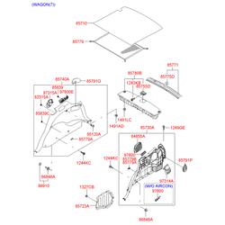 Ручка внутренней панели багажного отсека (Hyundai-KIA) 857552B000WK