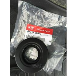 Пыльник раздатки (Hyundai-KIA) 4731839300