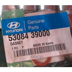 Прокладка резиновая (Hyundai-KIA) 5308439000