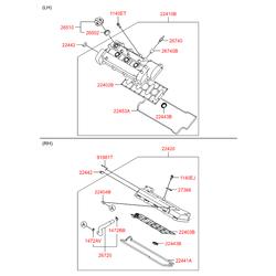 Прокладка клап крышки свечная (Hyundai-KIA) 224033E001